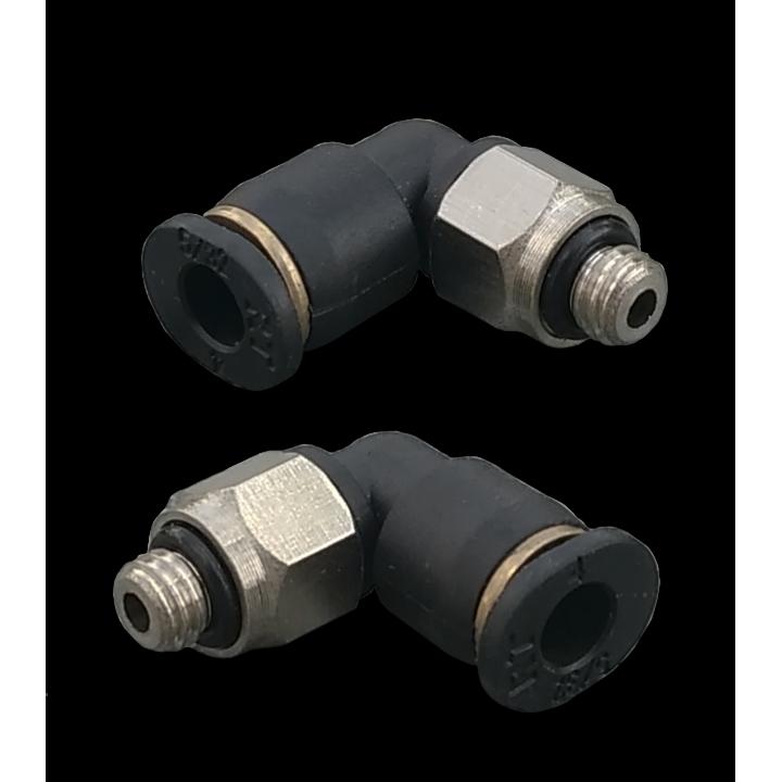 №73 L-connector